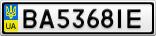 Номерной знак - BA5368IE
