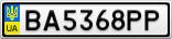 Номерной знак - BA5368PP