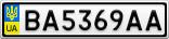 Номерной знак - BA5369AA