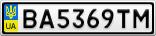 Номерной знак - BA5369TM