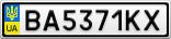 Номерной знак - BA5371KX