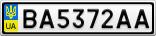 Номерной знак - BA5372AA