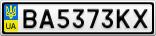 Номерной знак - BA5373KX