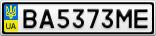 Номерной знак - BA5373ME