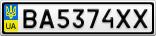 Номерной знак - BA5374XX
