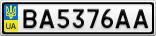 Номерной знак - BA5376AA