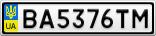 Номерной знак - BA5376TM
