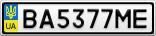 Номерной знак - BA5377ME