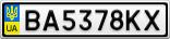 Номерной знак - BA5378KX