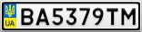 Номерной знак - BA5379TM