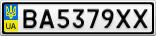 Номерной знак - BA5379XX