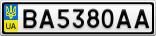 Номерной знак - BA5380AA