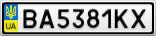 Номерной знак - BA5381KX