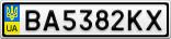 Номерной знак - BA5382KX