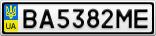 Номерной знак - BA5382ME