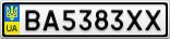 Номерной знак - BA5383XX