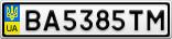 Номерной знак - BA5385TM