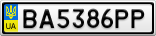 Номерной знак - BA5386PP