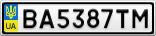 Номерной знак - BA5387TM