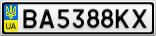 Номерной знак - BA5388KX