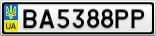 Номерной знак - BA5388PP
