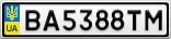 Номерной знак - BA5388TM