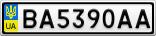 Номерной знак - BA5390AA