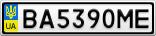 Номерной знак - BA5390ME