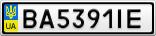 Номерной знак - BA5391IE