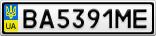 Номерной знак - BA5391ME