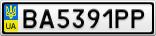 Номерной знак - BA5391PP