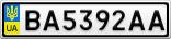 Номерной знак - BA5392AA