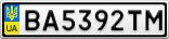 Номерной знак - BA5392TM