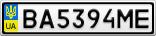 Номерной знак - BA5394ME
