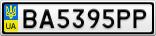 Номерной знак - BA5395PP