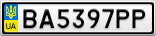 Номерной знак - BA5397PP