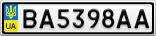 Номерной знак - BA5398AA