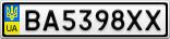 Номерной знак - BA5398XX