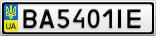 Номерной знак - BA5401IE