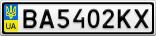 Номерной знак - BA5402KX