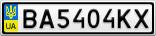 Номерной знак - BA5404KX