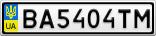 Номерной знак - BA5404TM
