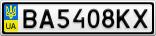 Номерной знак - BA5408KX