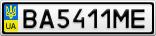 Номерной знак - BA5411ME