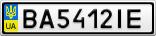 Номерной знак - BA5412IE