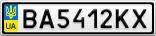 Номерной знак - BA5412KX
