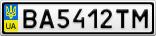 Номерной знак - BA5412TM
