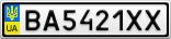 Номерной знак - BA5421XX
