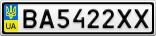 Номерной знак - BA5422XX
