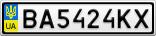 Номерной знак - BA5424KX